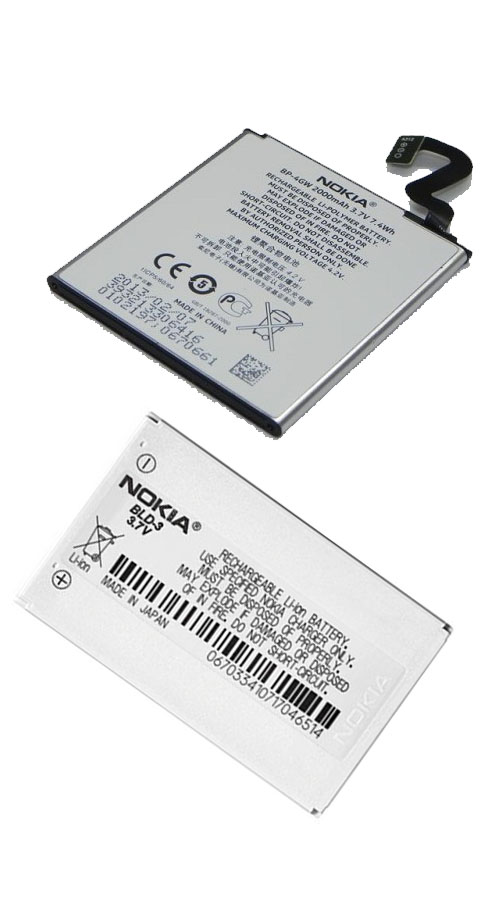 Pin Nokia BL-5BT